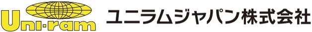 ユニラムジャパン株式会社